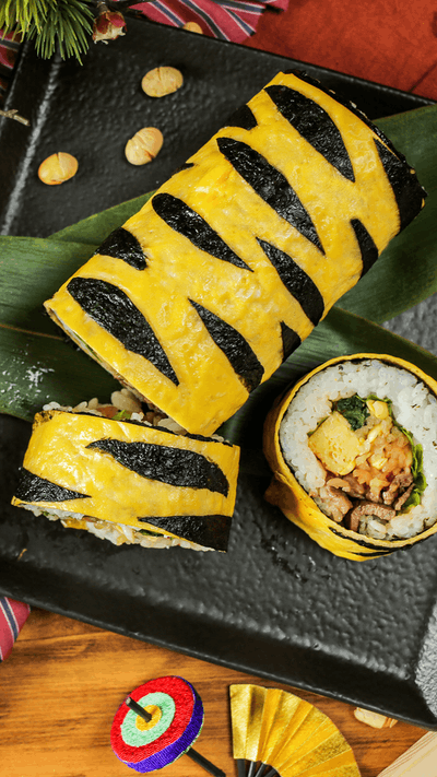 Tiger Pattern Sushi Roll