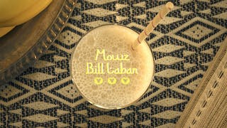 Mowz Bil-Laban (Banana Smoothie)
