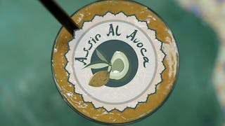 max-thumbnail-episode-moroccan-assir-al-avoca
