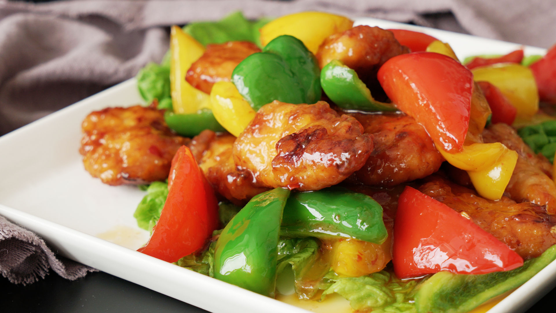 photo Sweet and Spicy Chicken