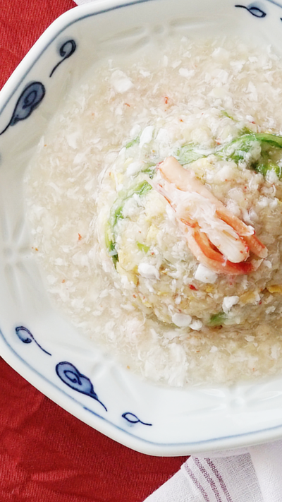 Lettuce Fried Rice with Crab Sauce
